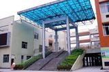 屏东中学屏北分校校园